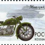 M72 rosyjski znaczek